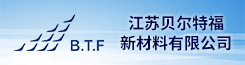 江苏贝尔特福新材料有限公司